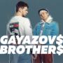 Финалистов проекта «Будущие чемпионы» приедут поздравить «GAYAZOV$ BROTHER$»